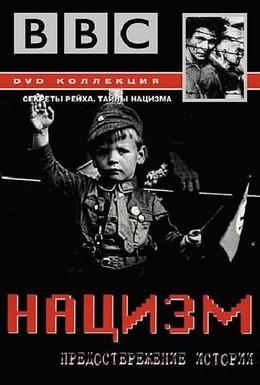 Постер фильма BBC: Нацизм – Предостережение истории (1997)