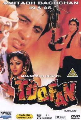 Постер фильма Туфан (1989)