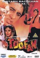Туфан (1989)