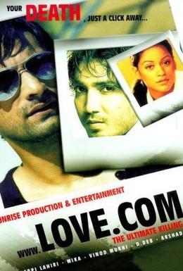 Постер фильма Любовь.com (2009)