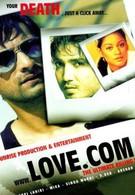 Любовь.com (2009)