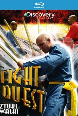 Постер фильма Тайны боевых искусств (2007)