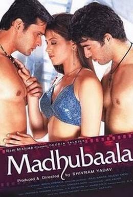 Постер фильма Мадхубала (2006)