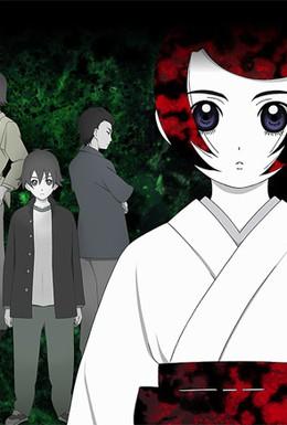 Постер фильма Охота на призраков (2007)