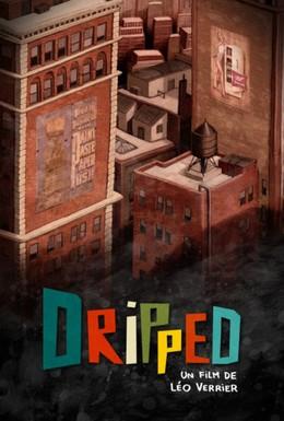 Постер фильма Дом, который источал кровь на Алекса (2010)