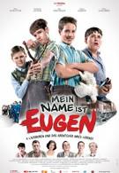 Меня зовут Ойген (2005)