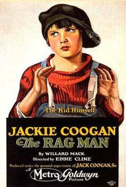 Постер фильма Старьевщик (1925)