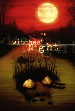 Постер фильма Ночь ведьм (2007)