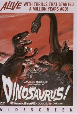 Постер фильма Динозавры! (1960)