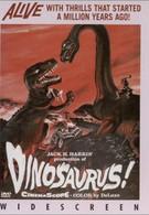 Динозавры! (1960)
