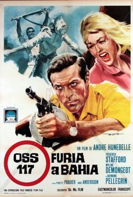 Постер фильма Ярость в Байя для агента ОСС 117 (1965)