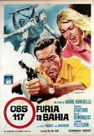 Ярость в Байя для агента ОСС 117 (1965)