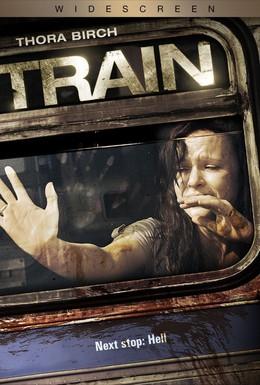 Постер фильма Поезд (2008)