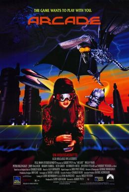Постер фильма Аркада (1993)