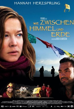 Постер фильма Побег из Тибета (2012)