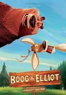 Буг и Элиот: Полуночный булочный пробег (2006)