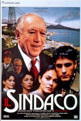 Постер фильма Крестный отец итальянского квартала (1997)