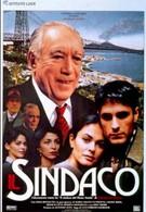 Крестный отец итальянского квартала (1997)