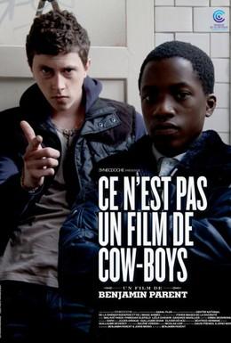 Постер фильма Это не фильм о ковбоях (2012)