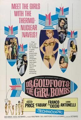 Постер фильма Доктор Голдфут и девушки-бомбы (1966)