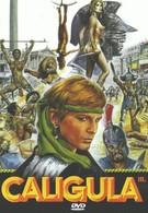 Рабы Калигулы (1984)