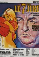 Седьмой присяжный (1962)