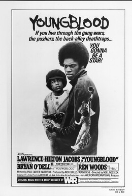 Постер фильма Янгблад (1978)