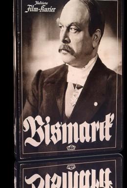 Постер фильма Бисмарк (1940)