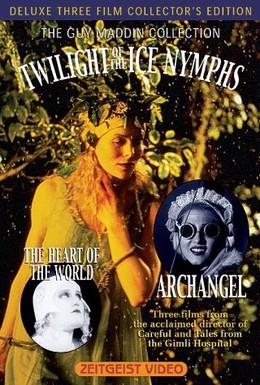 Постер фильма Сердце мира (2000)
