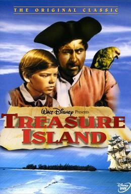 Постер фильма Остров сокровищ (1968)