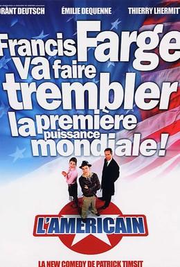 Постер фильма Американец (2004)