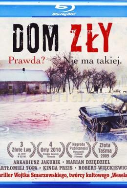 Постер фильма Плохой дом (2009)