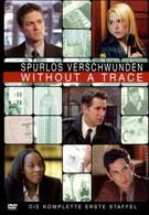 Без следа (2004)