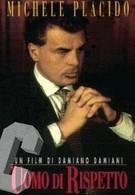 Уважаемый человек (1993)