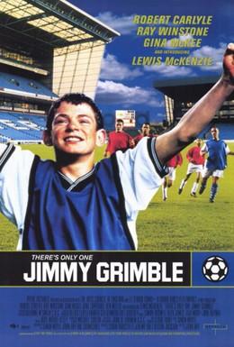Постер фильма Есть только один Джимми Гримбл (2000)