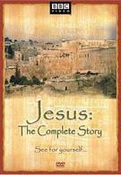 BBC: Иисус: Истинная история (2001)