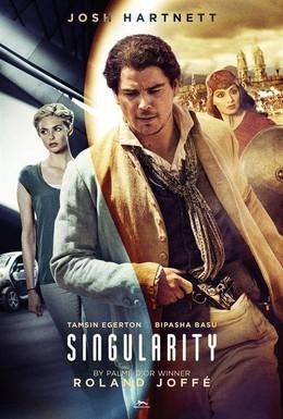 Постер фильма Вне времени (2013)