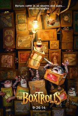 Постер фильма Семейка монстров (2014)