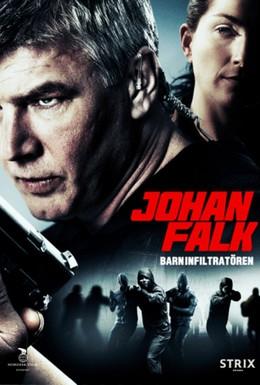Постер фильма Юхан Фальк 11 (2012)
