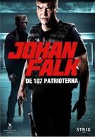 Юхан Фальк 8 (2012)