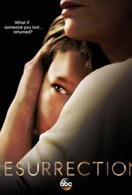 Постер фильма Воскрешение (2014)