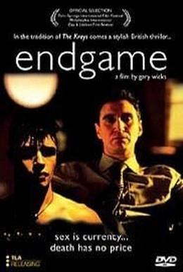 Постер фильма Конец игры (2001)