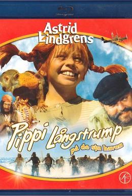 Постер фильма Пеппи в стране Така-Тука (1970)