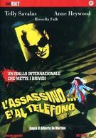 Убийство по телефону (1972)