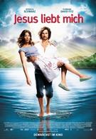 Иисус любит меня (2012)