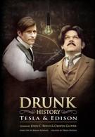 Пьяная история (2013)