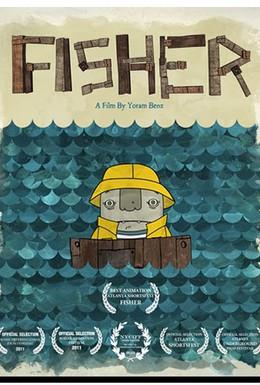Постер фильма Рыбак (2011)