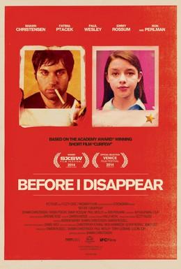 Постер фильма Пока я не исчезну (2014)