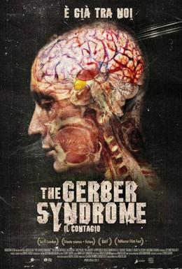 Постер фильма Синдром Гербера (2011)