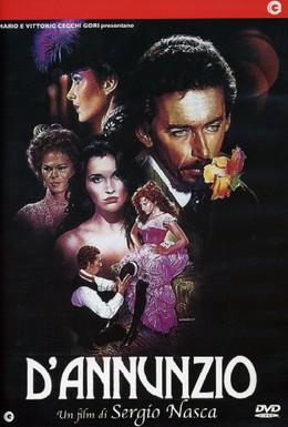 Постер фильма Д'Аннунцио (1987)